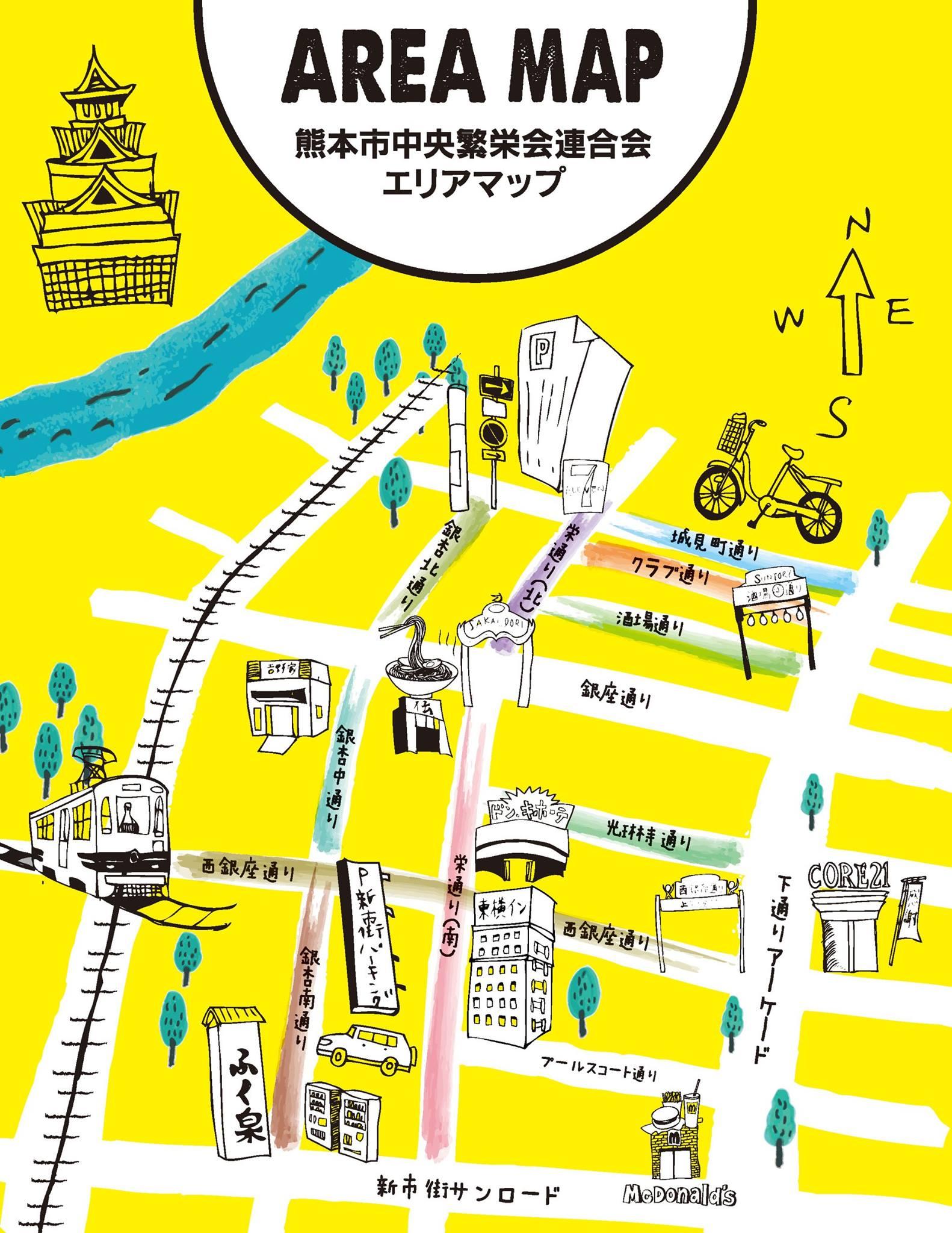 熊本 城下町 エリアマップ